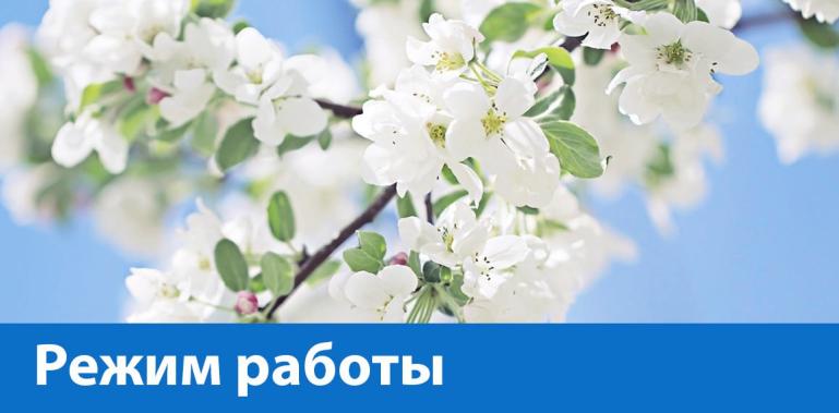 Вниманию юридических лиц и индивидуальных предпринимателей Городецкого района!!